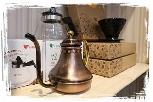 咖啡烘培、研磨、濾泡 .... 等相關器皿